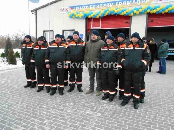 Погода в александровске луганской области