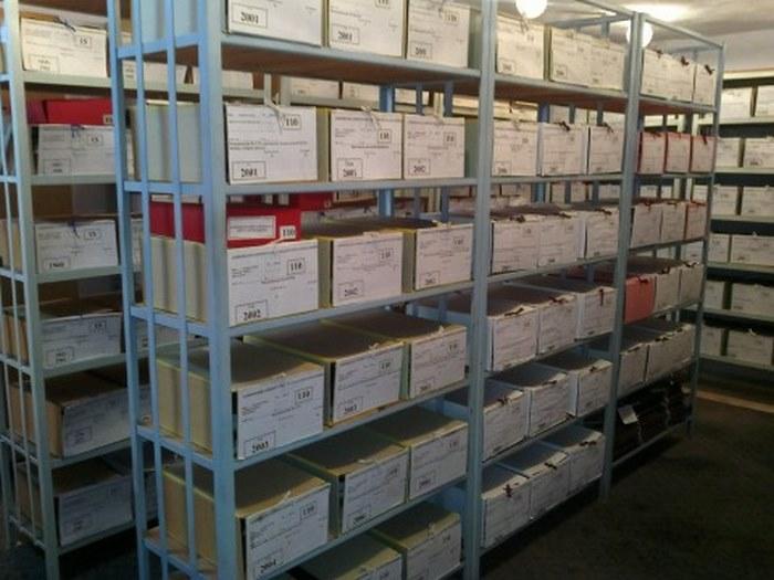 Хорошо Архив документов ликвидированных предприятий показалось