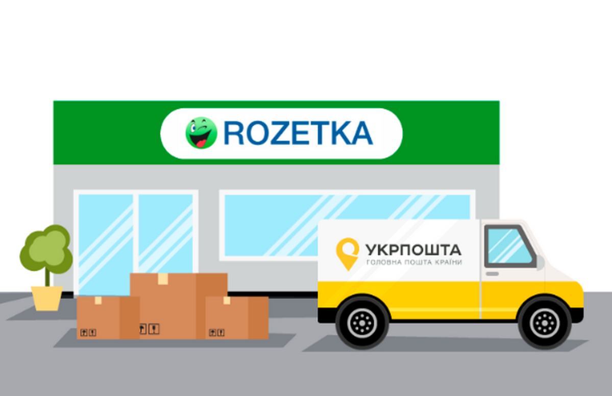 e1e0b463a7bd Жители Доброполья теперь могут дешевле получать посылки из интернет-магазина  Rozetka