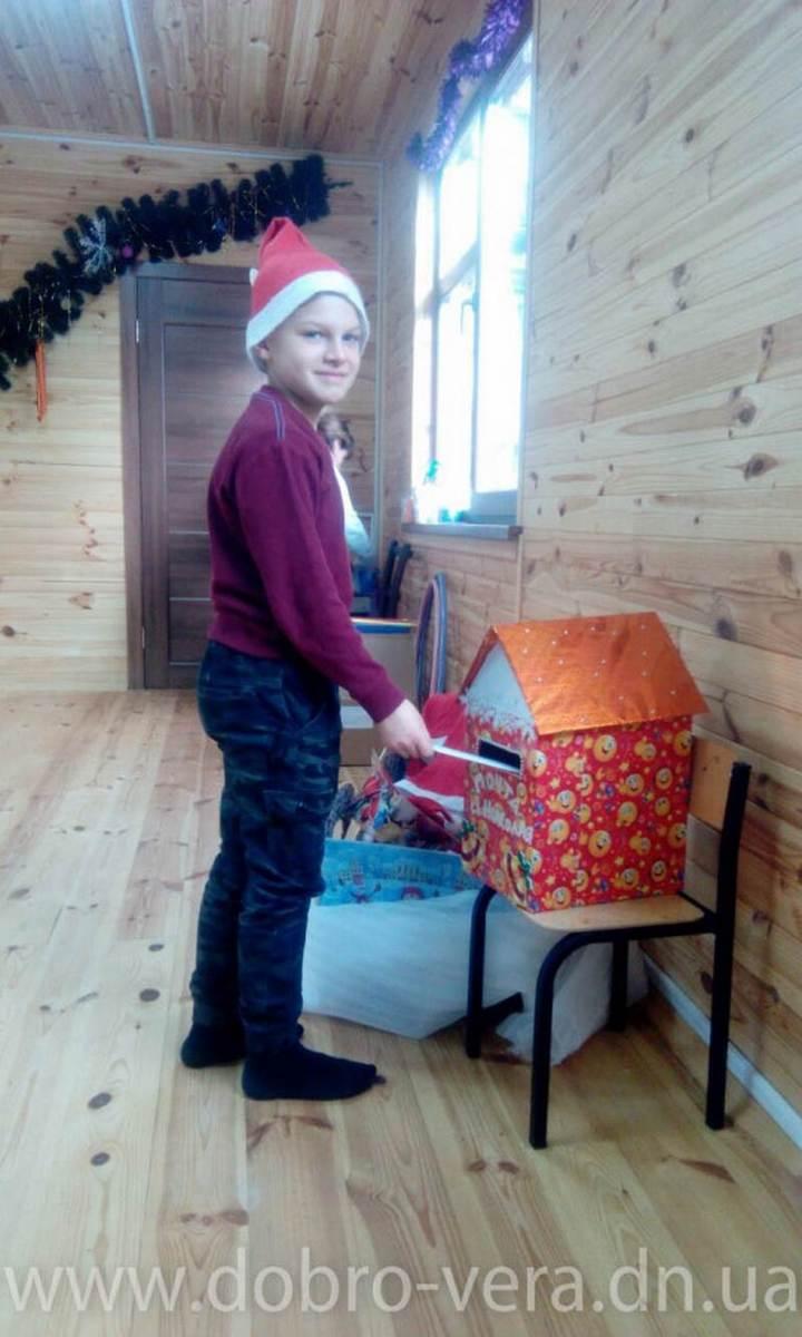 В Доброполье начала свою работу Резиденция святого Николая + ФОТО