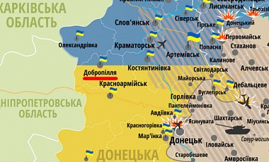 Обл.добропольский белазёрка знакомства.донецкая район