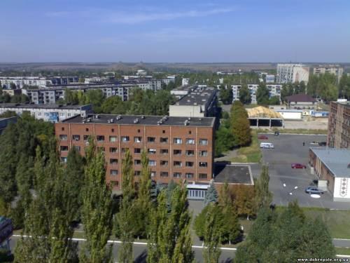 ГП Добропольеуголь - Доброполье - Жизнь Добропольского края - н