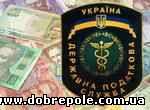 Щодо запровадження РРО з  контрольною стрічкою в електронній  формі та дистанційного подання  звітності до органів ДПС України