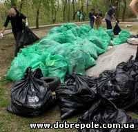 Сделаем Украину чистой-3. Донецк