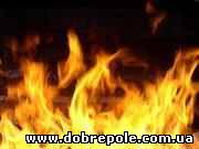 В Красноармейске сгорел магазин
