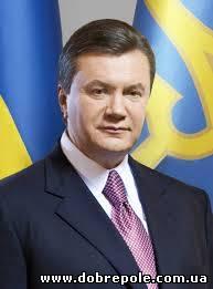 Изгнание Януковича