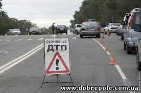 За прошедшие сутки в Украине 9 человек погибли в ДТП