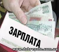 Кто получает больше всех на Украине?!