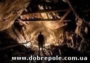Взрыв на шахте в Макеевке: один человек погиб, трое пострадали