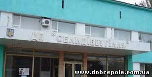 На одной из шахт «Селидовугля» задержана ОПГ, которая торговала шахтным оборудованием