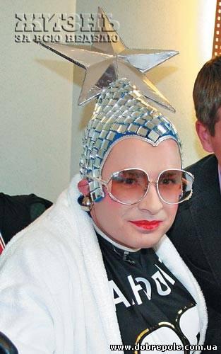"Верку Сердючку лишили эфира на ""России-1"" за пропаганду гомосексуализма"