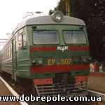 С 1 октября на Украине подорожают ж.д. билеты