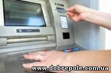 Что делать, если банкомат «проглотил» платежную карту