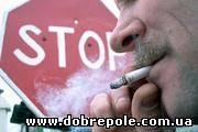 Жители Донецкой области массово бросают курить