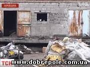 В Харьковской области взорвалась современная авиабомба (ВИДЕО)