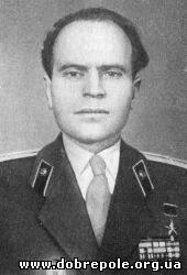Ременной Фёдор Петрович - Герой Советского Союза