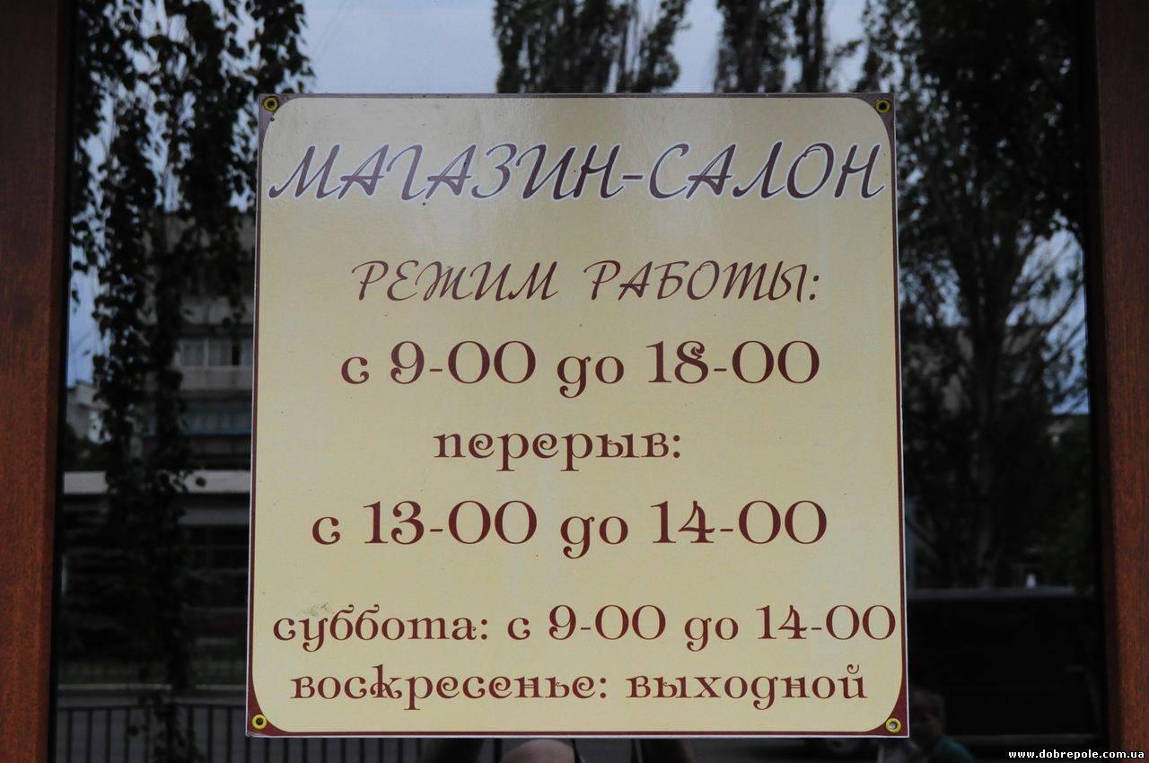 "Салон ""Галерея обоев"""