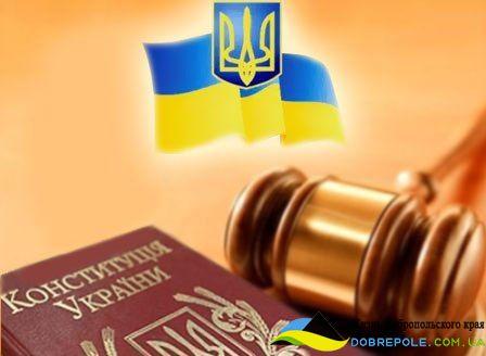 Оказание юридических услуг в Доброполье и районе