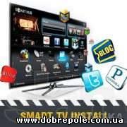Установка,настройка Smart TV Samsung, LG, Philips, Sony