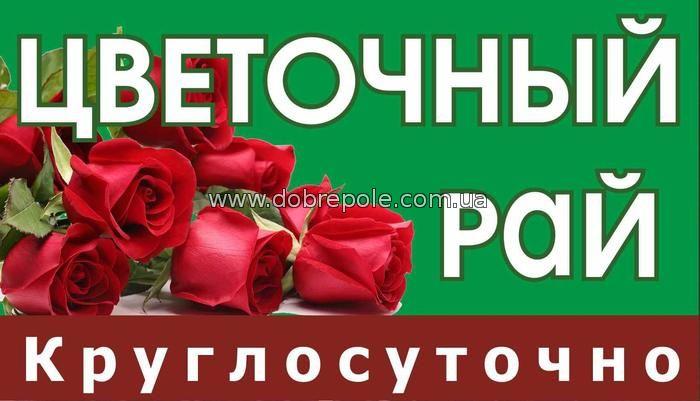 """Цветочный магазин """"SeezAMM"""""""
