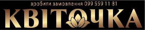 заказать цветы в Доброполье онлайн